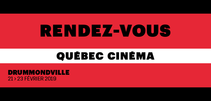 Rendez-vous Québec Cinéma à Drummondville - Ville de Drummondville